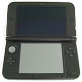 Nintendo 3DS XL Reparatur