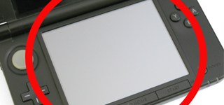 Display unten 3DS XL defekt