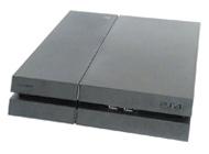 PS4 Classic Reparatur